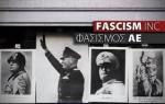 fasismos ae