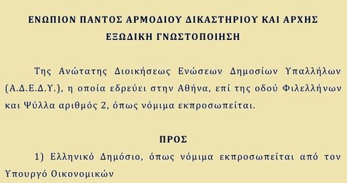 ejvdiko-710x375