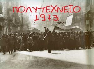 30-Politehnio-1973-300x221